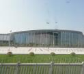 National Exhibition and Convention Center