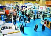 Istanbul Expo Center