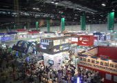CNCC - China National Convention Center