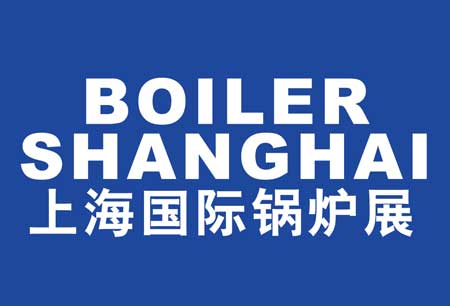 BOILER SHANGHAI