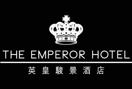 The Emperor Hotel-logo