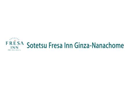 Sotetsu Fresa Inn Ginza-Nanachome-logo