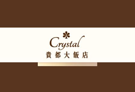 Crystal Hotel Taipei-logo