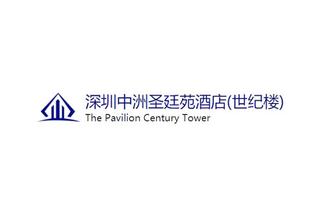 The Pavilion Century Tower (Huaqiang NorthBusiness Zone)-logo