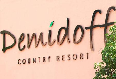 Demidoff Country Resort-logo