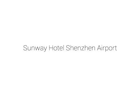 Sunway Hotel Shenzhen Airport-logo