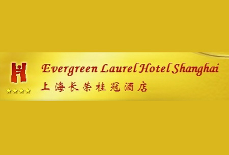 Evergreen Laurel Hotel, Shanghai-logo