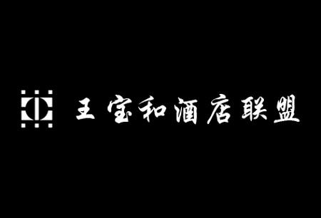 Grand Central Hotel Shanghai-logo