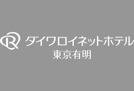 Daiwa Roynet Hotel Tokyo Ariake-logo