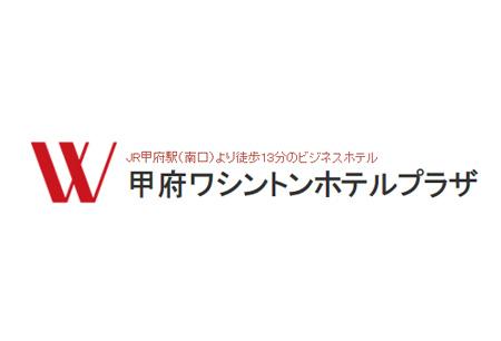 Kofu Washington Hotel Plaza-logo