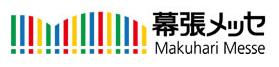 Makuhari-Messe