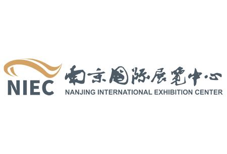 Nanjing International Exhibition Centre (NIEC)