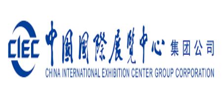 China International Exhibition Center /CIEC/